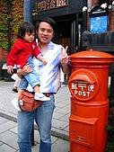 20060728北海道:137這是郵筒.jpg