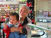 20060402 澎湖三日遊:澎湖三日遊 006.jpg