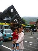 20060728北海道:113熊牧場入口.jpg