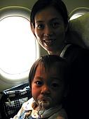 20060402 澎湖三日遊:澎湖三日遊 007.jpg