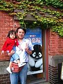 20060728北海道:138這是明治館入口.jpg