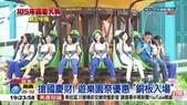 2016-10-06 新進國小畢業旅行:20161006 畢業旅行_170615_0010.jpg