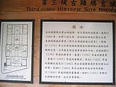 20060402 澎湖三日遊:澎湖三日遊 009.jpg