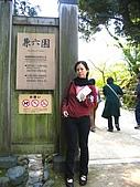20070426兼六園:兼六園,故名思義是兼備六大庭園該有的特色