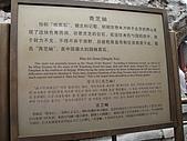 20090826北京篇:北京篇113.jpg