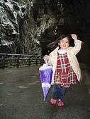 20080129花東宜五日-4:花東五日 420.jpg