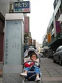 20060402 澎湖三日遊:澎湖三日遊 013.jpg