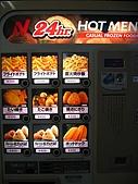 20070422日本北陸五日:這裏可自動販賣熱食