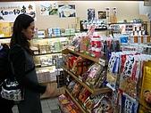 20070422日本北陸五日:買點零食吃