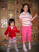 20060728北海道:162小叮噹就要在20060831搬出吉岡的家了.jpg