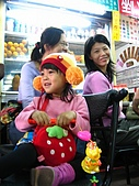 20070310台灣燈會在嘉義:來吃有名的麻薯凍