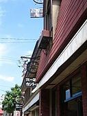 20060728北海道:085北一硝子館招牌.jpg