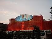20090826北京篇:北京篇073.jpg