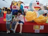 20100227 嘉義燈會 w/ 媽咪同事:嘉義燈會 33.jpg