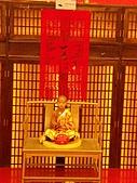 20090826北京篇:北京篇075.jpg