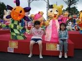 20100227 嘉義燈會 w/ 媽咪同事:嘉義燈會 38.jpg