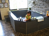 20060819鄉景莊園:我要洗SPA