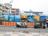 20060402 澎湖三日遊:澎湖三日遊 021.jpg
