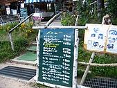 20060728北海道:061這裡東西不便宜喔,不過玉米超好吃說,要350元.jpg