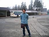 20070423立山黑部:我們等下要坐高原巴士繼續上山
