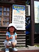 20060728北海道:090哇,這裡好熱呀.jpg