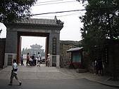 20090826北京篇:北京篇080.jpg