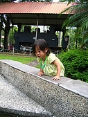 20060819鄉景莊園:嗚,有魚嗎