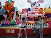 20100227 嘉義燈會 w/ 媽咪同事:虎兔一家親