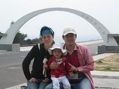 20060402 澎湖三日遊:澎湖三日遊 080.jpg