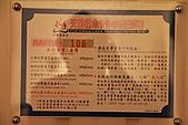 20110101 跨年100在墾丁 :跨年100在墾丁 105.jpg