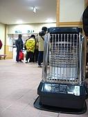 20070423立山黑部:暖氣爐