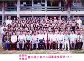 豐田國小畢業照:ftes022.jpg