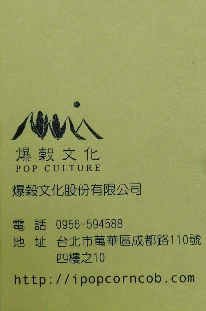 37566.jpg - 行動相簿