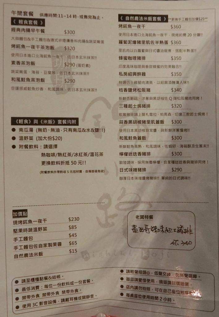 CIMG4966.JPG - 行動相簿