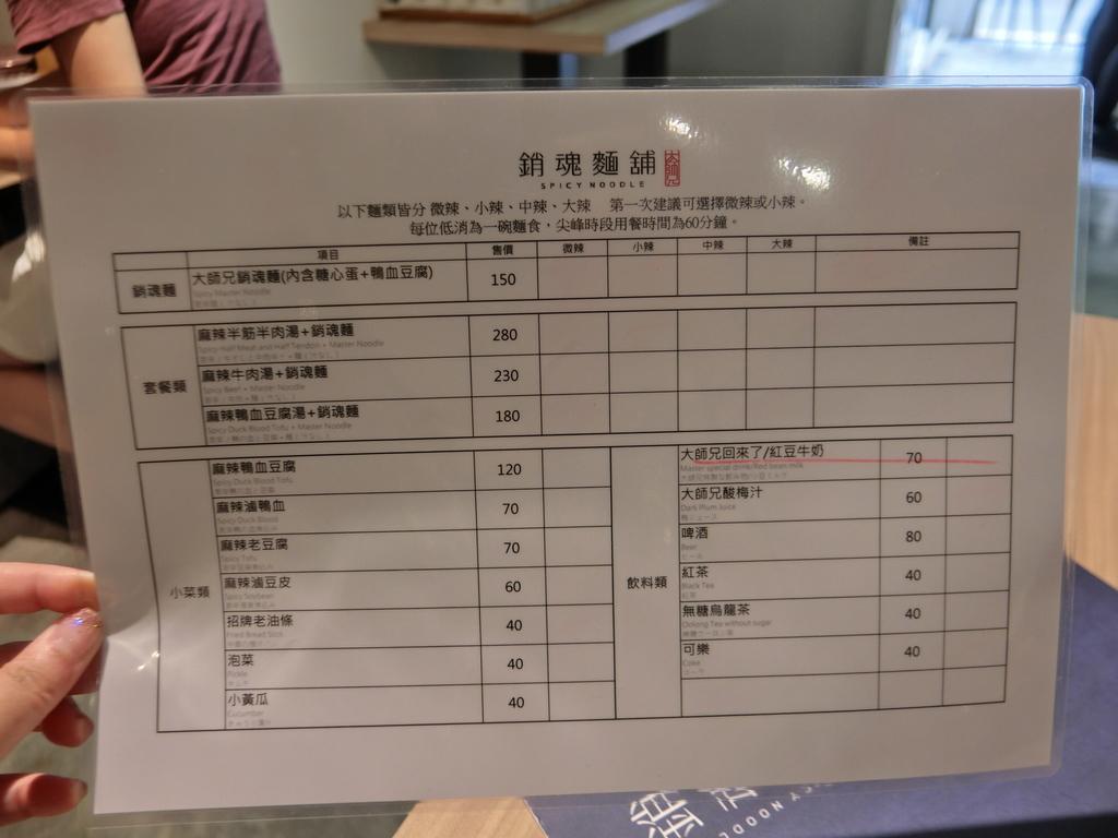 CIMG8506.JPG - 行動相簿