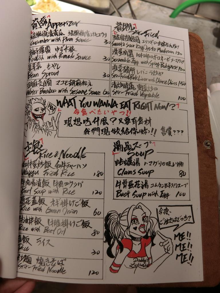 CIMG8379.JPG - 行動相簿