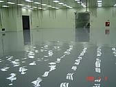 環氧樹脂防塵導電抗靜電PVC導電地磚FRP耐酸鹼地板系列產品:EPOXY環氧樹脂塗料系列地板工程設計施工服務電話0932-518699