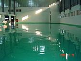 環氧樹脂防塵導電抗靜電PVC導電地磚FRP耐酸鹼地板系列產品:epoxy環氧樹脂耐磨地板EPOXY環氧樹脂塗料系列地板工程設計施工服務電話0932-518699