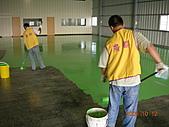 環氧樹脂防塵導電抗靜電PVC導電地磚FRP耐酸鹼地板系列產品:epoxy環氧樹脂地坪塗裝EPOXY環氧樹脂塗料系列地板工程設計施工服務電話0932-518699