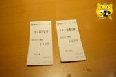 新宿--史克威爾展示中心半日遊:やよい軒3.JPG
