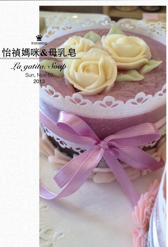 代製皂款:IMG_4127.jpg