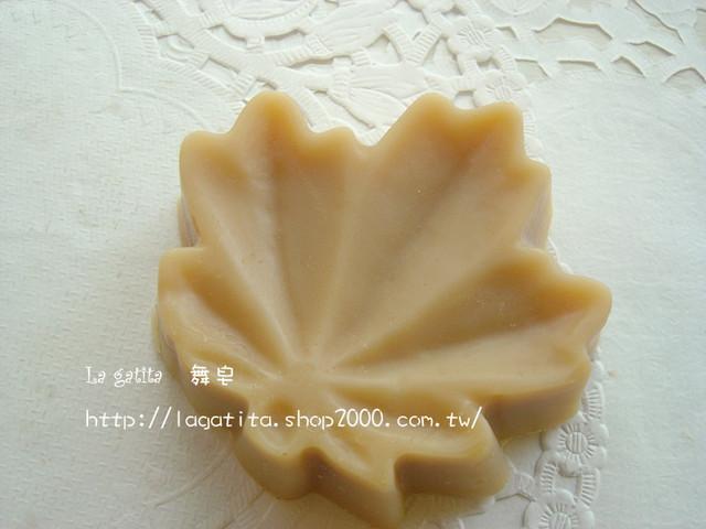 代製皂款:1121921551.jpg