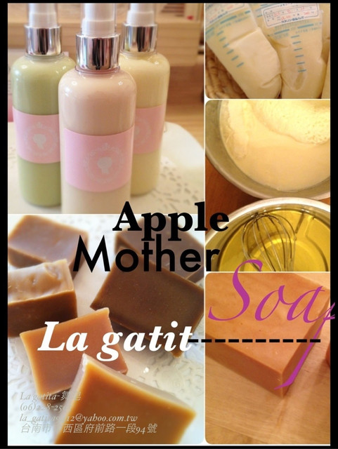 2012龍年母乳皂代製:1694959167.jpg