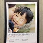 心相簿:IMG_9354.JPG