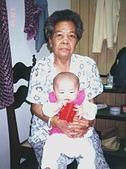 寶貝的成長:870426-3 外婆&me.jpg
