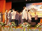 970926易經大學畢業典禮:980927易經大學畢業典禮 (3).JPG