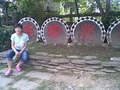 990621~24玉敏國小畢業之旅:20100623-部農畢業之旅.jpg