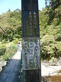 990131桶後溪:990131桶後溪 (18).JPG