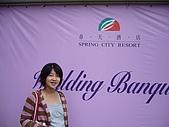 春天酒店下午茶:P1180432.JPG