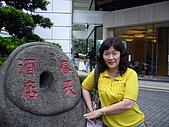 春天酒店下午茶:P1180458.JPG
